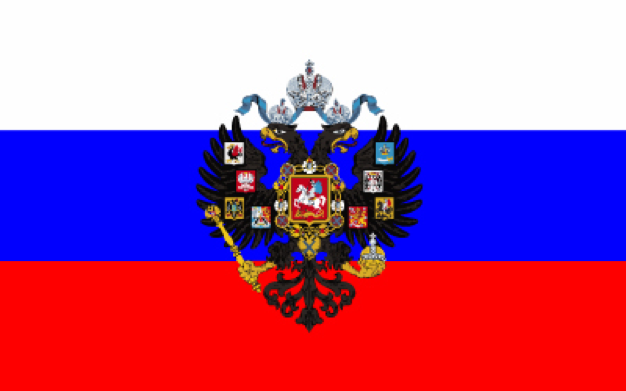 Drapeau impe rial russe